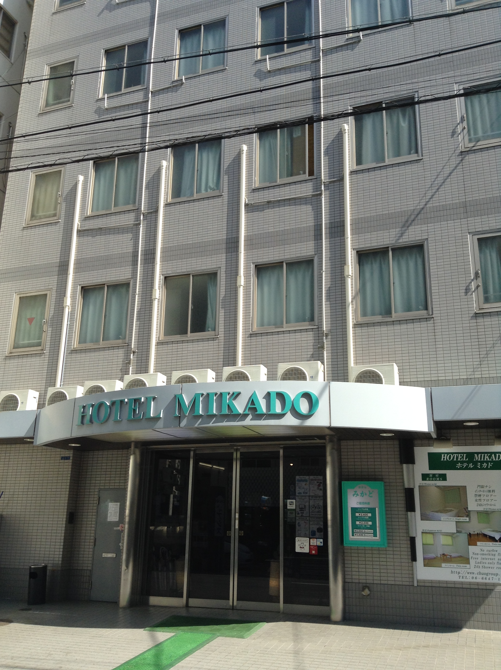 Osaka Japnese Room Hotel