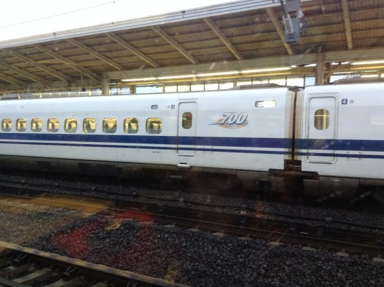 Bullet Train To Osaka