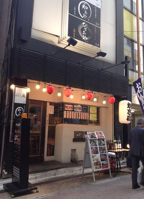 Tokyo-07