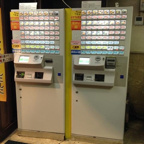Tokyo-09