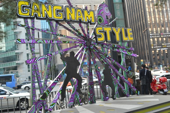 Gangnam Style District