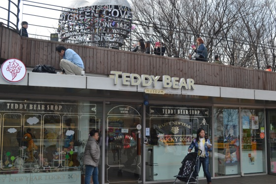 Teddy Bear Museum in Namsan Park
