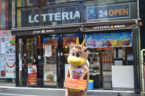 Lotteria is the largest fast food chain in South Korea