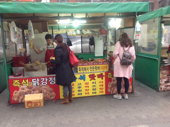 Street food carts serves the best korea street food