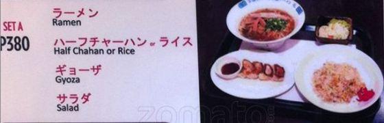 Lunch Set by Ukkokei Ramen