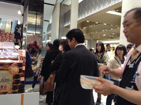 Free food tasting at Tokyo Station. Basta mahaba ang pila so nakipila lang ako!